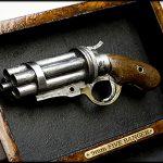Pistol Sculpture